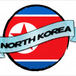 Circle Land North Korea — Stock Photo
