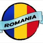 Circle Land Romania — Stock Photo