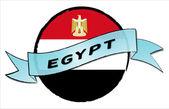 Circle Land EGYPT — Stock Photo