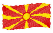 Sketch - Macedonia — Stock Photo