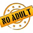 Stamp - No Adult — Stock Photo