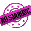 Stamp - No Smoking — Stock Photo