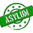 Asylum - Green — Stock Photo