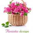 Bouquet of pink roses in basket — Stock Photo #9130844