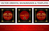 Oriental backgrounds and templates — Vettoriale Stock