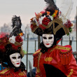 Stock Photo: Masks, Carnival of Venice