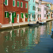 village of burano italy — Stock Photo