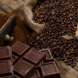 Coffee and chocolate — Stock Photo #9262141