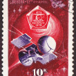 Postal stamp — Stock Photo #10242846
