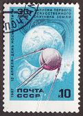 Postal stamp — Photo