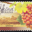 Stock Photo: UkrainiPostal Stamp