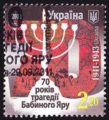 Ukrainian Postal Stamp — Stock Photo