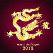 Year of the Dragon — Stock Vector