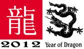 Feliz año nuevo! — Vector de stock