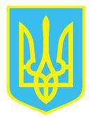Emblem of Ukraine — Stock Vector