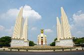 The Democracy Monument — Stock Photo