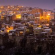 Veliko Tarnovo — Stock Photo #8382081