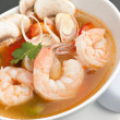 Thai Vegetable Soup with Shrimp — Stock Photo