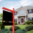 Stock Photo: Real Estate For Sale Sign