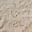 Beach I Love You — Stock Photo