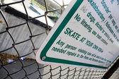 Skate park kuralları — Stok fotoğraf