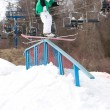 Stock Photo: Freestyle Skiing