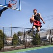 Stock Photo: Skilled Basketball Player