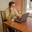 working from home — Stock Photo