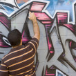 Graffiti Artist — Stock Photo #8790179