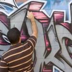 Graffiti Artist — Stock Photo