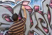 Graffiti Artist — Stockfoto