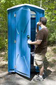Porta Potty — Stockfoto