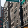 Stock Photo: Union Square Street Sign