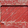 Stock Photo: Red Painted Wood Paneling