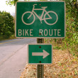 Royalty-Free Stock Photo: Bike route