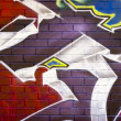 Graffiti Spraypaint — Stock Photo