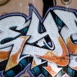 Stock Photo: Street Graffiti Spraypaint