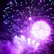 Beautiful Fireworks — Stock Photo #8805791