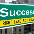 Stock Photo: Success Highway Sign