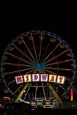 Carnival Midway — Stock Photo