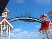 Ocean city boardwalk — Stock Photo