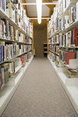 Library Aisles — Stock Photo