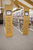 Public Library Aisles — Stock Photo
