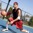 Stock Photo: Basketball Crossover Dribble