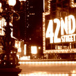 Stock Photo: Times Square 42nd Street Sepia
