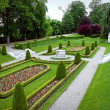 Stock Photo: Ornate Park Garden