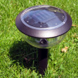 Solar lamp — Stock Photo #8946413