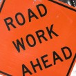 Road Work Ahead — Stock Photo