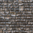 Cobblestone Texture — Stock Photo #8948056