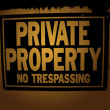 Private property — Stock Photo #8948151